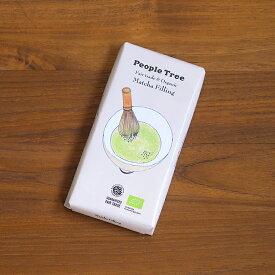 【秋冬限定】ピープル・ツリー フェアトレード・チョコ フィリング・オーガニック 抹茶 / People Tree ※ 【2点までネコポス可】