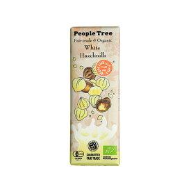 【2020秋冬】ピープルツリー フェアトレードチョコ 板チョコ・オーガニック ホワイト・ヘーゼルミルク / People Tree ※