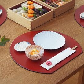 【プロキッチンオリジナル】【単品】半月盆 両面 黒×赤 / PROKITCHEN
