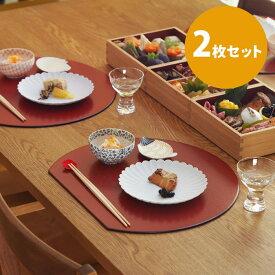 【プロキッチンオリジナル】【2枚セット】半月盆 両面 黒×赤 / PROKITCHEN