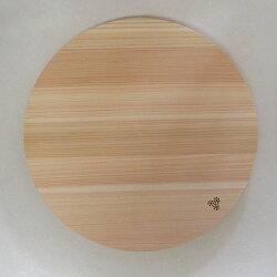 【プロキッチン別注】四万十ひのきまるいまな板30cm/PROKITCHEN