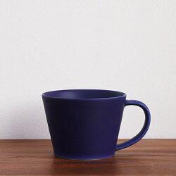 【プロキッチン別注】SAKUZANSaraコーヒーカップネイビーブルー