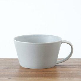 SAKUZAN Sara スープカップ グレー