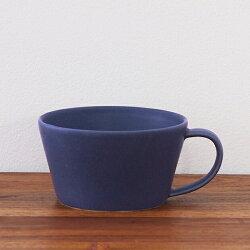 【プロキッチン別注】SAKUZANSaraスープカップネイビーブルー