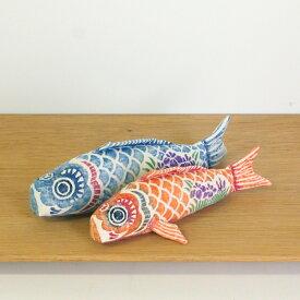 【4/1限定P5倍】真工藝 木版手染めぬいぐるみ 鯉のぼりセット