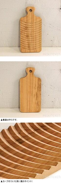 土佐龍(TOSARYU)サクラ洗濯板S