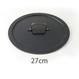 山田工業所 【餃子鍋用蓋】 27cm用 【ラッピング不可】