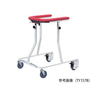 歩行車 (折りたたみ式) TY157