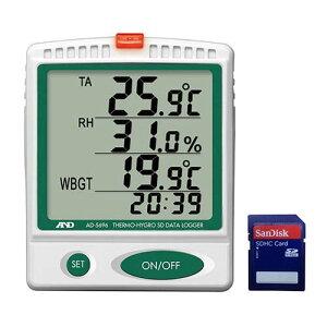 デジタル温湿度SDデータロガー AD-5696