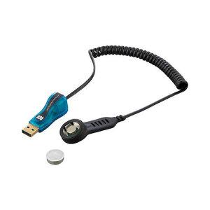 ボタン型温度ロガー SmartButton スターターキット 01-0182