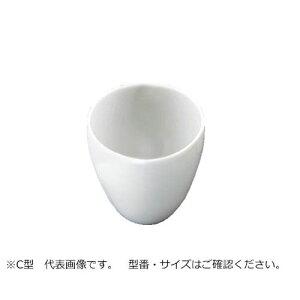 るつぼ (C型) 本体 15mL CW-C0