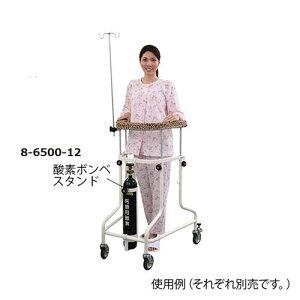 らくらくあるくん (R) (ネスティング歩行器) 用 酸素ボンベ架 Rkun-O2