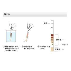 次亜塩素酸試験紙 高濃度用 50枚入 WAP-ClO-C【recommend】