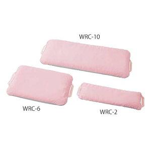 体位変換クッション (二層タイプ) WRC-2