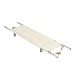 二ツ折担架(把手伸縮式) 540*1790〜2270mm 8.5kg スチール製
