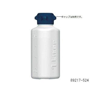 バキュームボトル PPボトル 1L 89217-524
