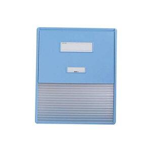 カードインデックス A3/A4 (縦2面) 15名用 ブルー HC114C