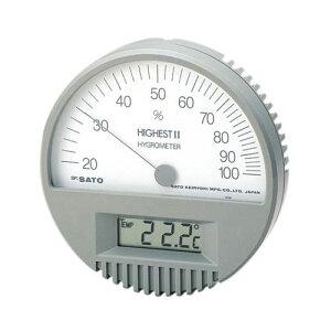 精密温湿度計 7542-00