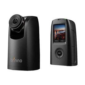 自動撮影カメラ TLC200Pro
