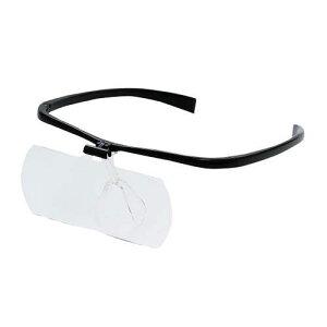 メガネ型拡大鏡 (跳ね上げ式) 1.6倍&2倍 (各1) ブラック KTL-209BK