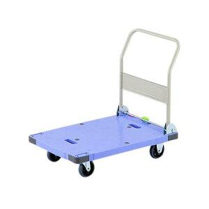 静音樹脂運搬車 (折りたたみ式・スペシャルブレーキ/300kg) DSK-301B2