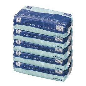アズワンのペーパータオル 5パック (200枚*5袋入)