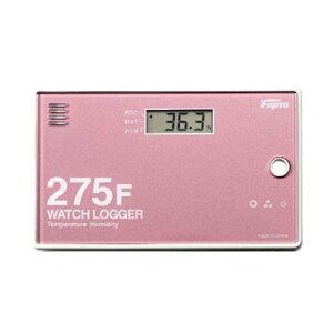 NFCウォッチロガー 温湿度センサー内蔵 KT-275F