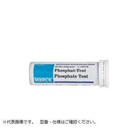 リフレクトクアント(RQフレックス用試験紙) 硝酸イオン 16971-1M 1箱(50枚入)