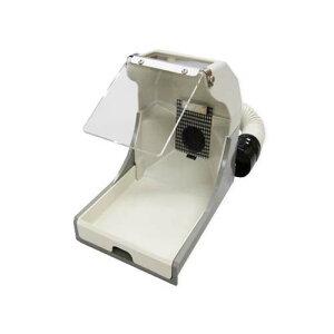 集塵機 (スウィーパー・ハッチ) 用ダストコレクター 146-00