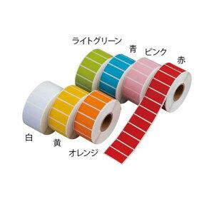 カラフル紙ラベル 7色セット BCL-7C