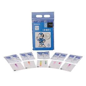簡易水質検査キット シンプルパック 水のチェック隊シリーズ 水道水 080520-461 1パック(5個×2パック入)