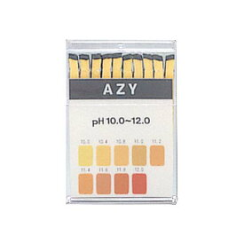 pH試験紙 ブックタイプ AZY 07010070 1箱(20枚×10個入)