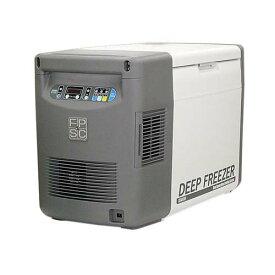 ポータブル低温冷凍冷蔵庫 25L -40〜+10度 SC-DF25(冷却機器/検査備品/超冷凍庫/超低温冷凍庫/ディープフリーザー/新型コロナウイルスワクチン保管)