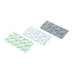 シート型乾燥剤 (ドライヤーン(R)) 塩化カルシウム+パルプ 小 1袋(10枚×5袋入)