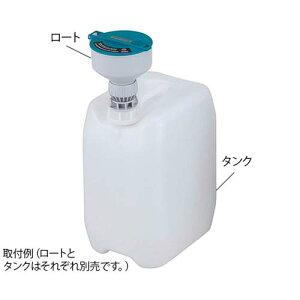 廃液回収容器 フロート付きロートのみ 白 SF14-PW