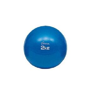 ソフトメディシンボール 2kg H-7251【reha】