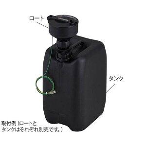 廃液回収容器 22Lタンクのみ (静電気拡散性仕様) 黒 WT20-CB
