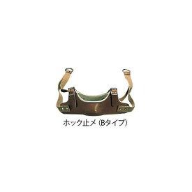 頸椎牽引用装具 (ホック止メ/Bタイプ) ホック止メ(Bタイプ)