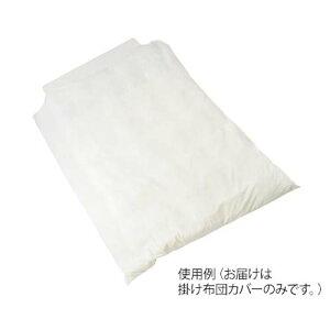 防水掛け布団カバー (サイドファスナー付き) 100-58