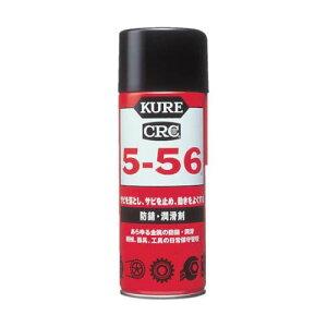 防錆潤滑剤 (クレ5-56) CRC5-56 No.1005