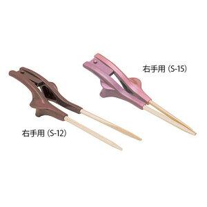 箸ぞうくんクリア (自助食器) 茶色 右手用 S-12