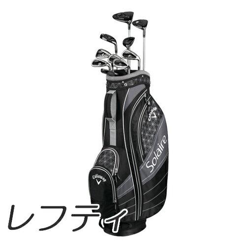 【レフティモデル】Callaway Women's Solaire 11-Piece Cart Bag Set キャロウェイ ウーマンズ ソレイル 11ピース レディース ゴルフクラブ セット