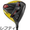 【レフティモデル】Cobra Golf King F9 Speedback Driver コブラゴルフ キング F9 スピードバック ドライバー メーカ…