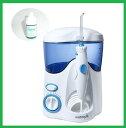 ◆あす楽、送料無料 1人2台まで 2年保証 ウォーターピック ウルトラ オマケ付 歯間 洗浄 清掃 水 手軽にすっきり口臭対策