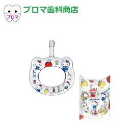 ベビー用歯ブラシ HAMICO ハミコ ハローキティ リンゴ 1個 メール便6個までOK!
