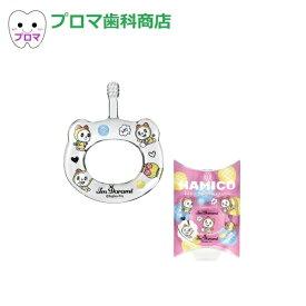ベビー用歯ブラシ HAMICO ハミコ ドラミ 1個 メール便6個までOK!