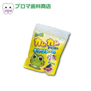 BSA カムカムフレッシュ キシリトールグミ 12粒 1袋 グレープ味 メール便6個までOK!