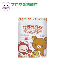 BSA リラックマキシリトールグミ 12粒入 1袋 いちごヨーグルト味 メール便6個までOK!