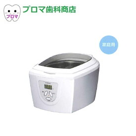 SD サンデンタル シチズン超音波洗浄器 SWS510 家庭用 1台 家庭用超音波洗浄器