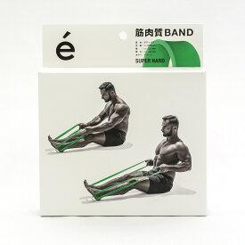 あす楽 SAKURAI erugam トレーニングバンド スーパーハード 筋肉質BAND #54166 (ゴムバンド 筋トレ 太もも 下半身運動 全身運動 エクササイズ フィットネス 体幹トレーニング)